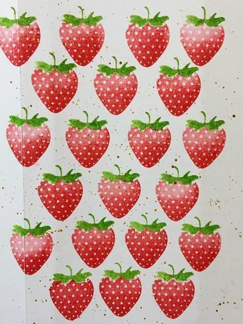 jagode-papir